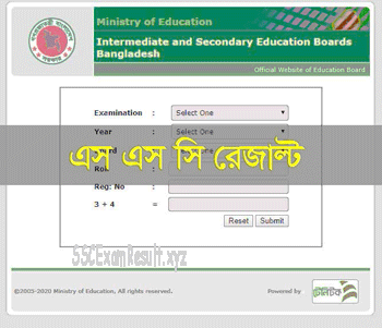 SSC Exam Result BD