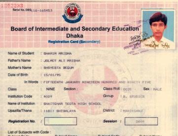 SSC Registration Card Download BD