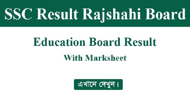 SSC result Rajshahi Board